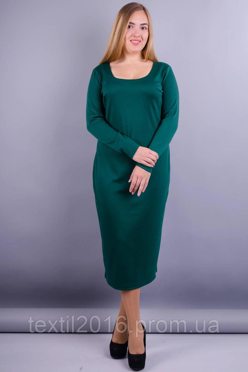 Платье длинное Мирослава изумруд