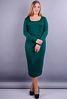 Платье длинное Мирослава изумруд, фото 1
