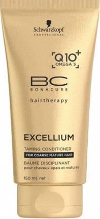 Кондиционер для жестких зрелых волос Schwarzkopf Bonacure Excellium Taming Conditioner 150 мл, фото 2