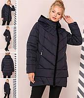 Женская курточка красивого фасона