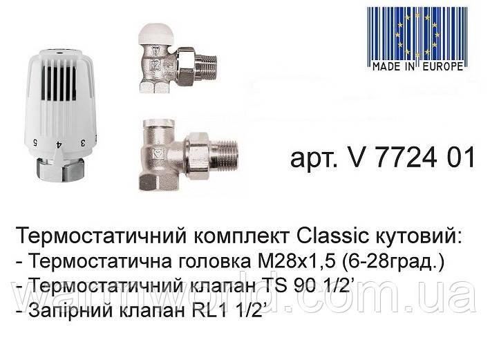 Термостатический комплект Herz Classic кутовой v 7724 01