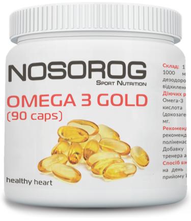 Жирные кислоты омега 3 в капсулах NOSOROG Omega 3 Gold 90 caps