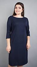 Платье Аріна креп синий