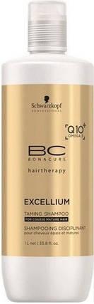 Шампунь смягчяющий Schwarzkopf BC Bonacure Excellium Taming Q10 Shampoo 1000 мл, фото 2
