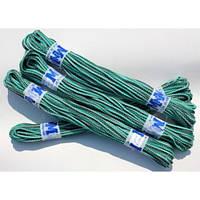 Білизняна мотузка 4 мм 100 м кольорова, фото 1