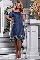 Женское платье с открытыми плечами и вышивкой (2640-2638 svt), фото 2