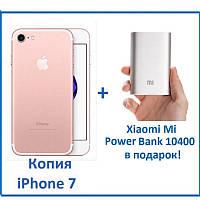 Лучшая Копия IPhone 7 •Айфон• Корея 2018 •6s•X•8•7Plus•+