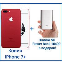 """Лучшая Копия 2018 года IPhone 7 PLUS 5'5""""•Корея•ПОДАРКИ•6s•7•8•X•+"""