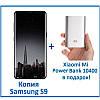 """Лучшая Копия 2018 года  Samsung Galaxy S9 + 6.2""""• Корея •  Самсунг S8, note 8"""
