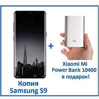 """Лучшая Копия 2018 года  Samsung Galaxy S9 + 6.2""""• Корея •  Самсунг S8, note 8, фото 1"""