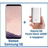 """Лучшая Копия 2018 года Samsung Galaxy S8 5.1""""• Корея • Самсунг S9, note 8, фото 1"""