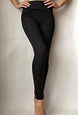 Модные женские лосины № 58 Ч (БАТАЛ), фото 2