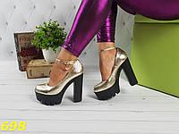 Туфли на Толстом Невысоком Каблуке — Купить Недорого у Проверенных ... 311a4318f90ed
