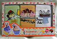 Полотенца кухонные вафельные - Juanna - Tortik - 3шт. 45*70 -100% хлопок - Турция - (kod 1205)