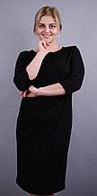 Платье Аріна креп черный