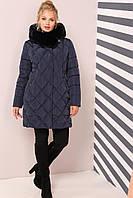 Куртка темно-синяя от производителя