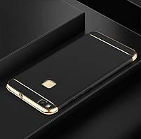 Чехол с золотыми вставками для Huawei P9Lite 2016 (2 Цвета)