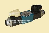 РХ06.574АОФ УХЛ4 распределитель гидравлика