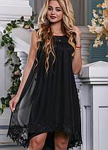 Женское расширенное платье с сеткой (2644-2646-2645 svt), фото 3