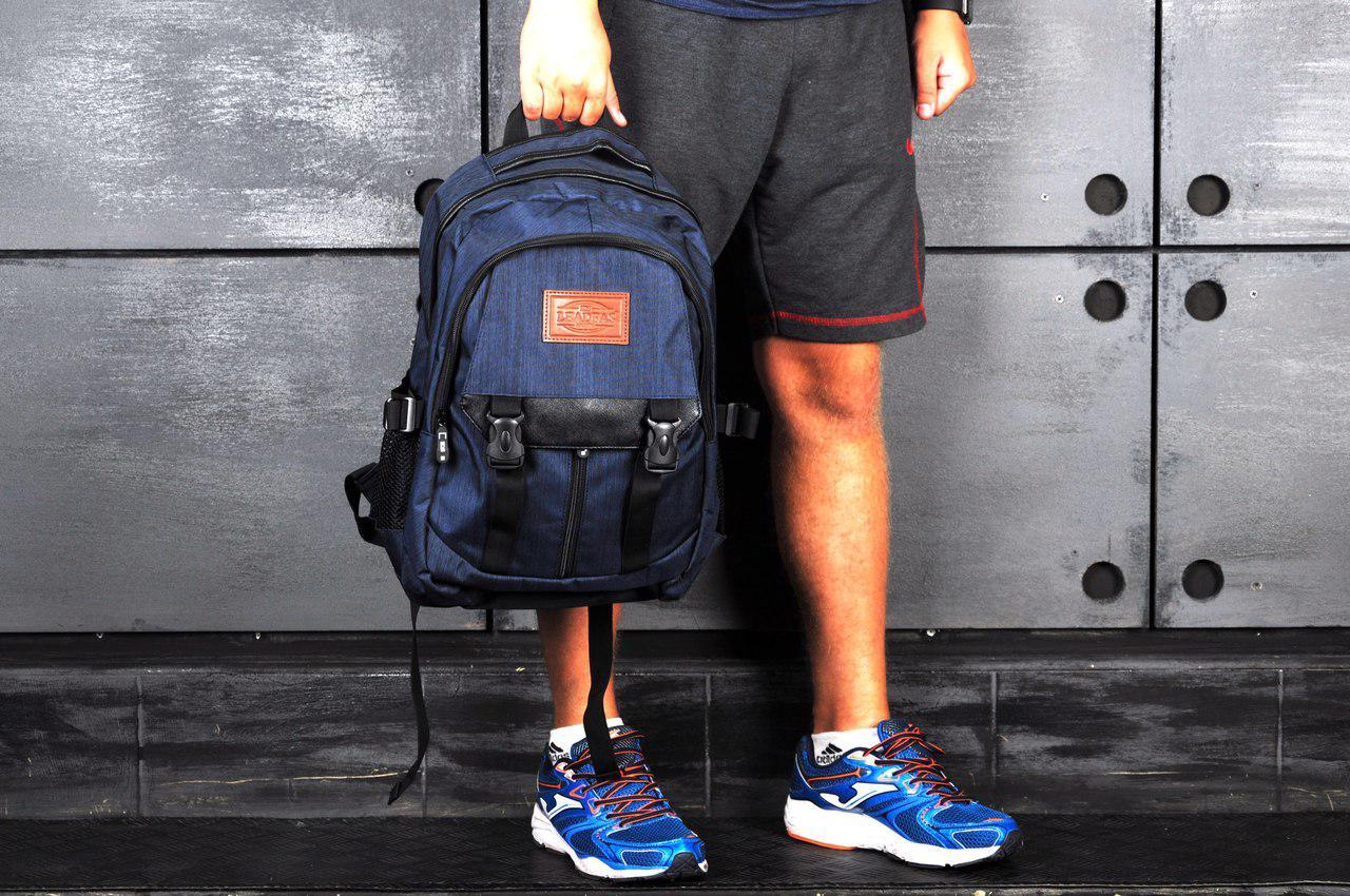 Рюкзак спортивный, темно-синий