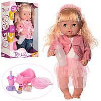 Кукла интерактивная 39 см,горшок, аксессуары , со звуковыми эффектами, пьет, писает, 2 вида, на батарейках