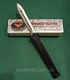 Купить Нож Paragon Estiletto Dagger black/Stonewash, фото 2