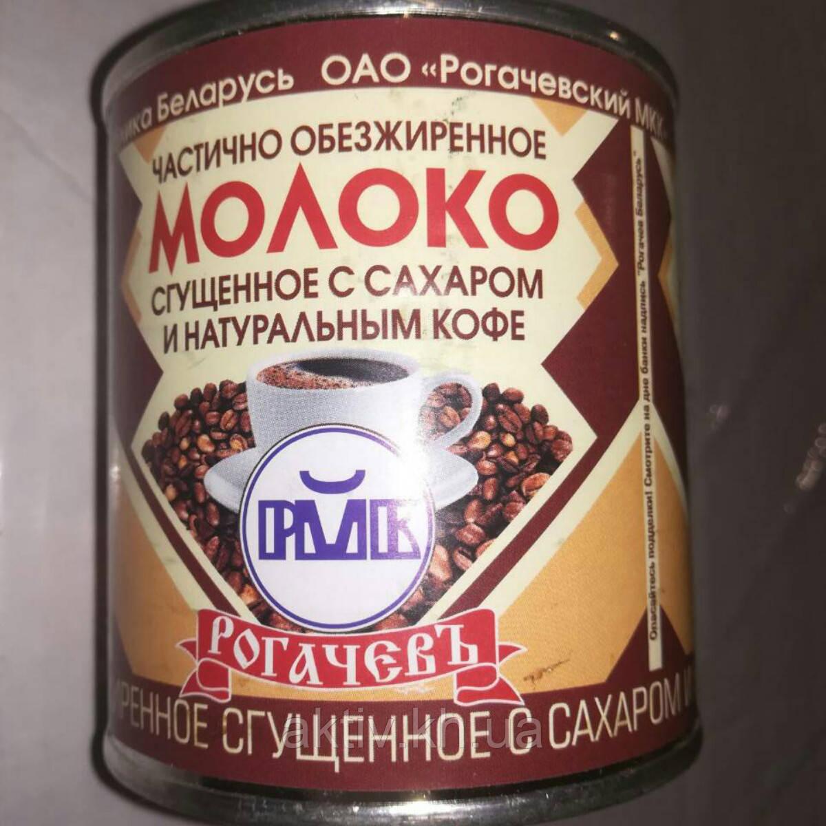 Згущене молоко Рогачов з кавою жб 380 гр