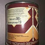 Згущене молоко Рогачов з кавою жб 380 гр, фото 2