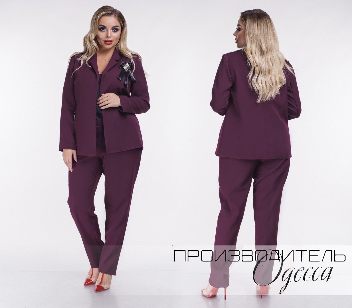 d1edd46fa3c9 Брючный костюм тройка пиджак+майка+штаны батал размеры:48, 50, 52 ...