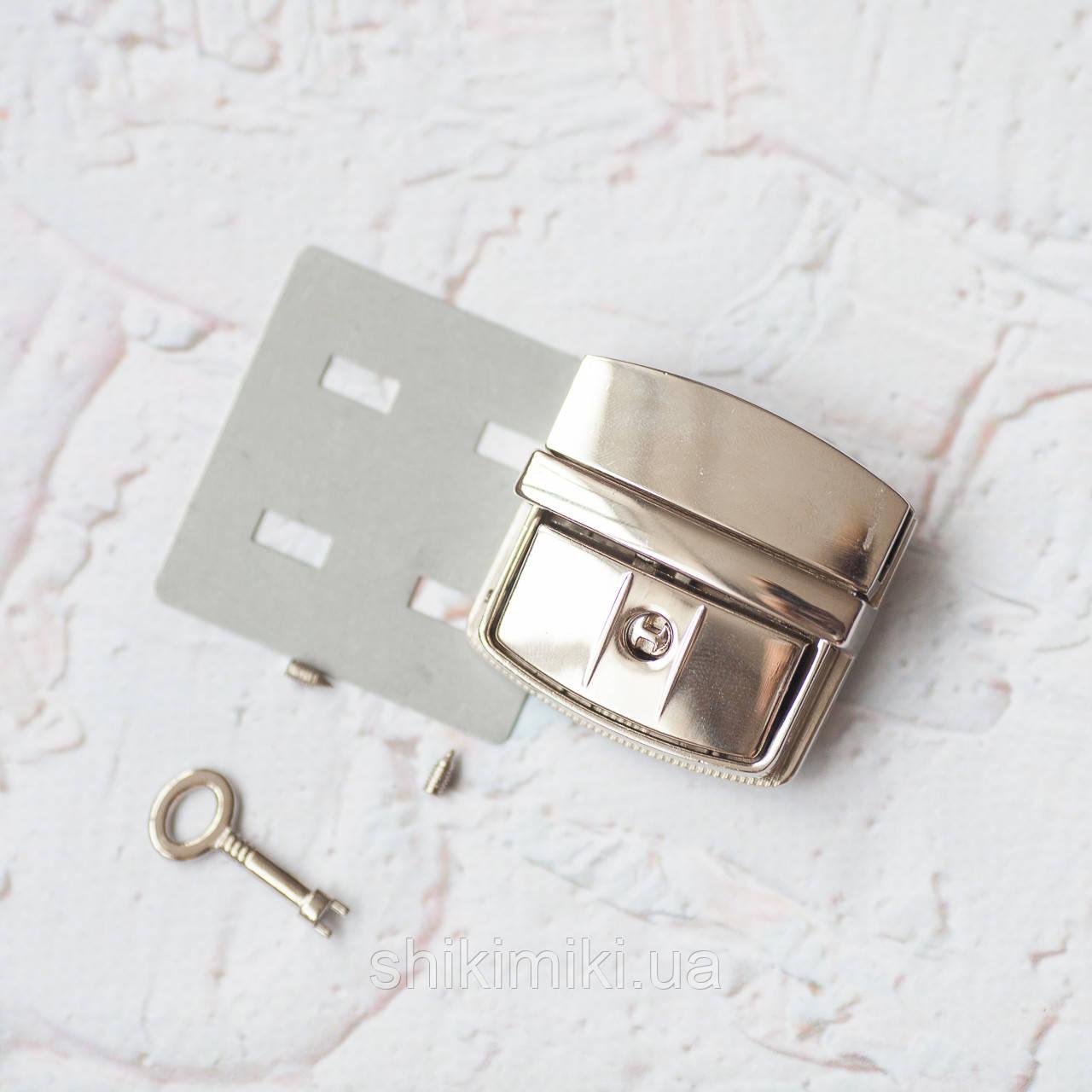 Замок для сумки с ключом ZM03-1, цвет никель