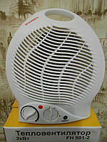 Тепловентилятор MIDAS FH-501-2 белый