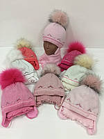 Детские утеплённые вязаные шапки c завязками, шарфом и помпоном для девочек, р.46-48, Agbo (Польша)