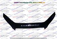 Дефлектор на капот Chery CrossEastar 2006- (Чери)