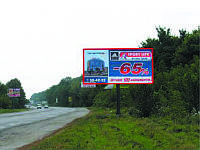 Билборды на ул. Немировское шоссе и др. улицах Винницы