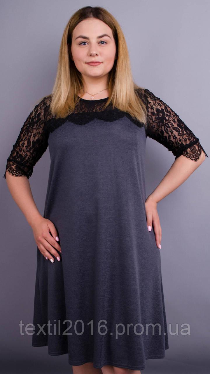 Платье Лайза серый