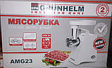 Мясорубка Grunhelm AMG23 (электромясорубка) 1200Вт, фото 8