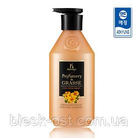 Шампунь духи Kerasys Perfumery de Grasse Fresh Nasturtium Perfumed Shampoo