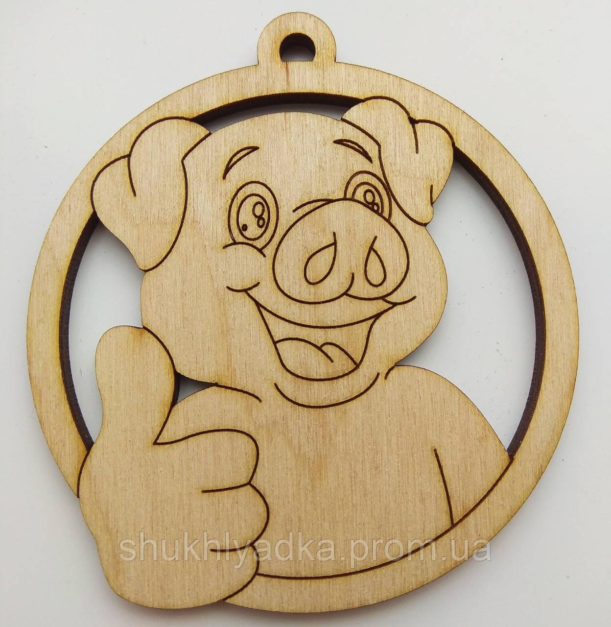 Новогодняя деревянная елочная игрушка Свинка класс_круг_деревянная заготовка_Новый год