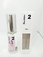 Christion Dior Addict 2 - Travel Perfume 30ml #B/E