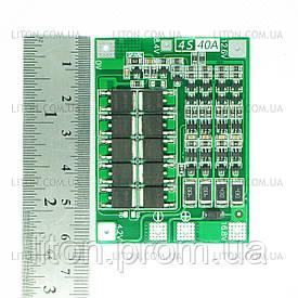 Контролер живлення BMS 4S-40A (Li-ion 18650)