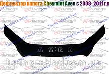 Дефлектор на капот Chevrolet Aveo T300 (2011-)  (Шевролет Авео)