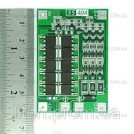 Контролер живлення BMS 3S-40A (Li-ion 18650)