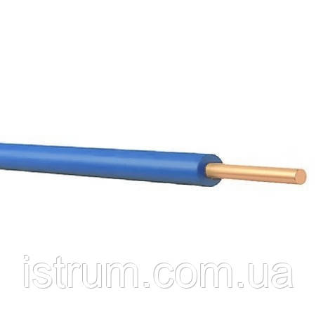 Провод установочный ПВ1 нг 16,0