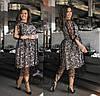 Коктейльное платье миди  / софт. сетка / Украина 36-03838