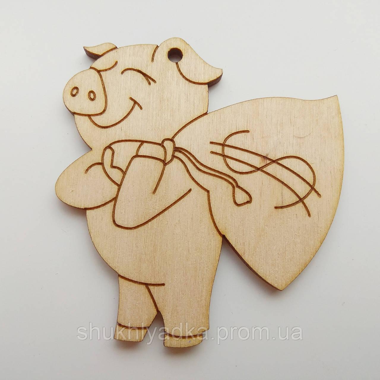 Новогодняя деревянная елочная игрушка Свинка с мешком_деревянная заготовка_Новый год