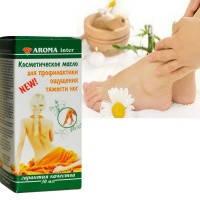 Aroma (Арома) Косметическое масло Для профилактики ощущения тяжести ног 30 мл