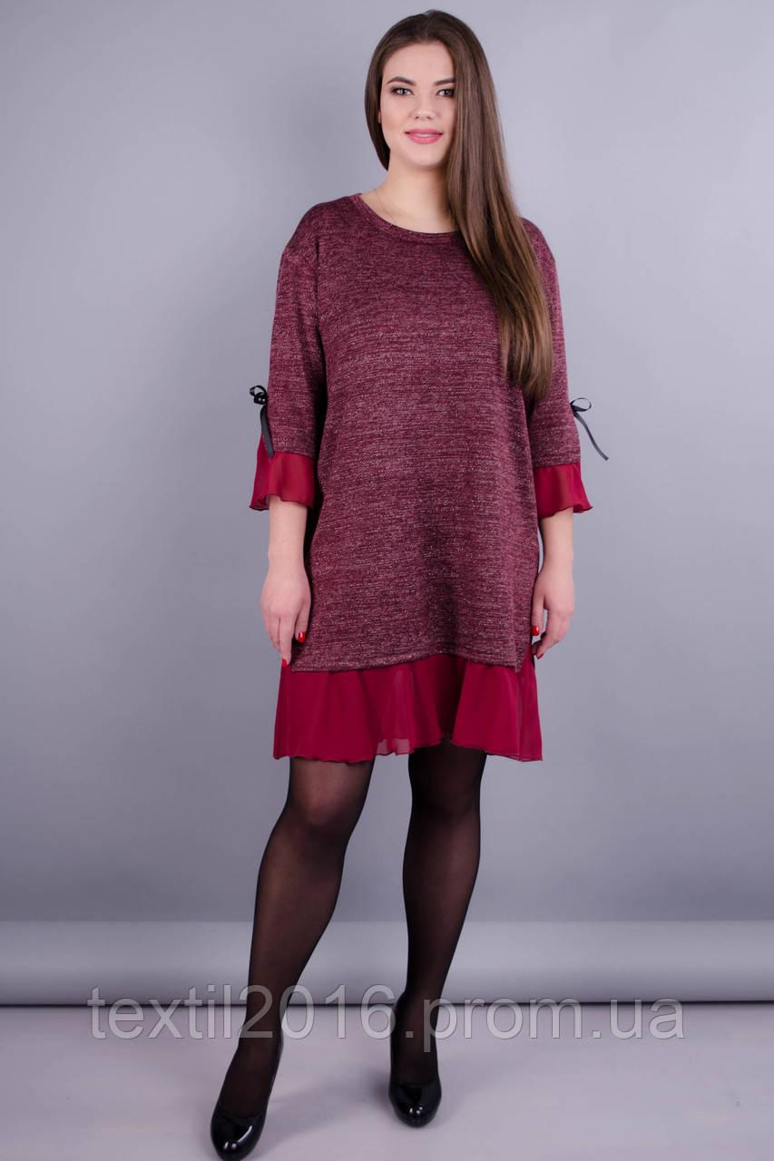 Платье Чеслава бордо