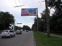 Билборды на пр. Московский и др. улицах Харькова