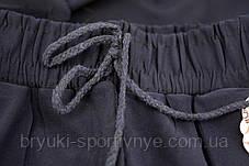 Брюки женские спортивные с двумя полосами XL - 4XL, фото 2