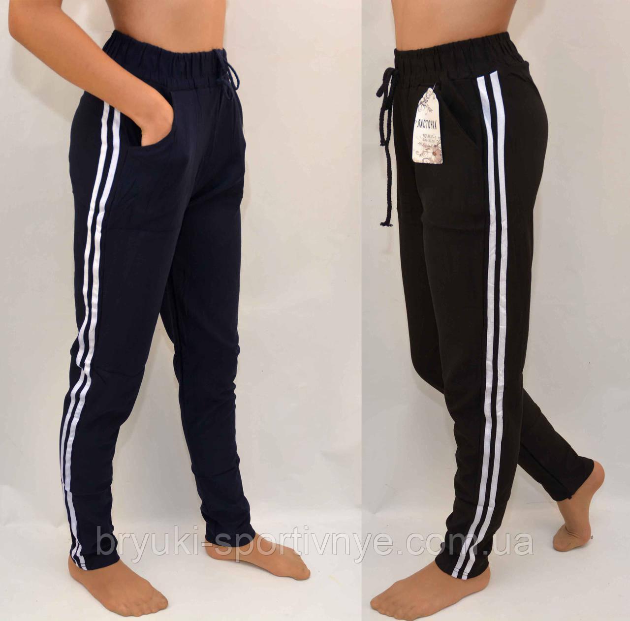 Брюки женские спортивные с двумя полосами XL - 4XL